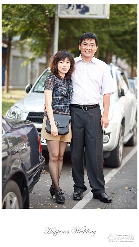 婚禮攝影-Ivan & Hele 文定_066