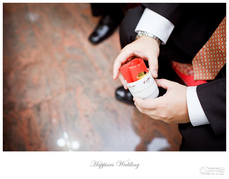 婚禮攝影-Ivan & Hele 文定_111