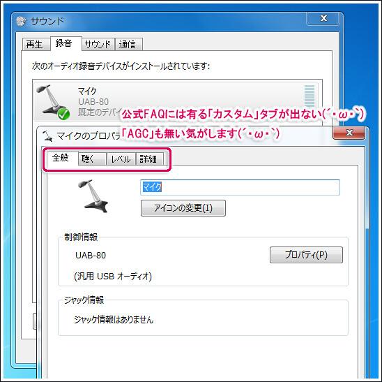 ECM-PCV80U_07