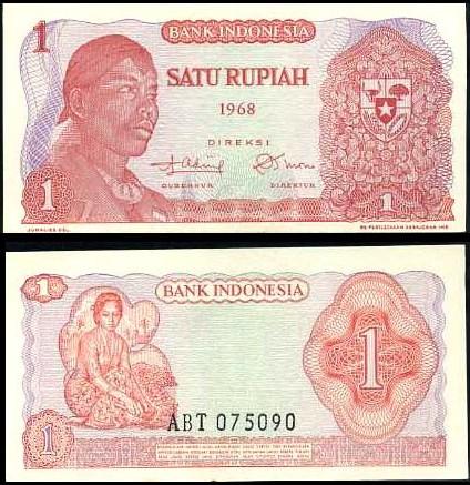 1 Rupia Indonézia 1968, Pick 102