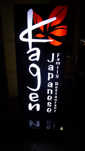 Kagen Japanese Family Restaurant