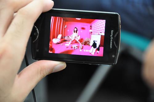 Sony Ericsson mini (S51SE)_032
