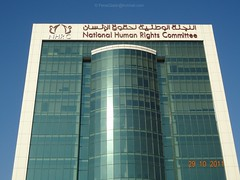 National Human Rights Committe (NHRC), Doha - Qatar (Feras.Qadora2421) Tags: human national rights committee doha qatar  nhrc