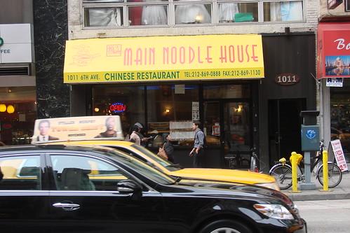 Main Noodle House