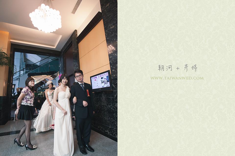 朝河+彥婷-108
