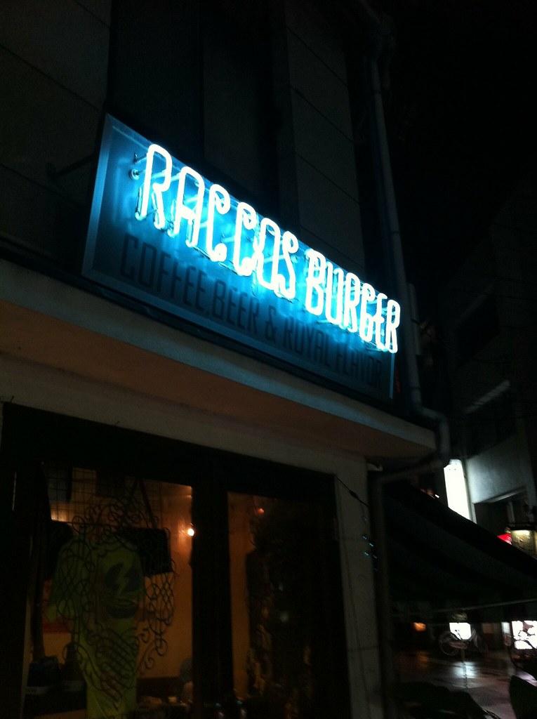 Raccos Burger