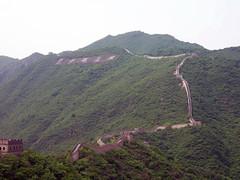 Treue gegenber dem Vorsitzenden Mao (loitz79) Tags: china geotagged beijing mao    mutianyu vorsitzender  chn chinesischemauer treue   grosemauer jiaojiehe geo:lat=4044066100 geo:lon=11655991000