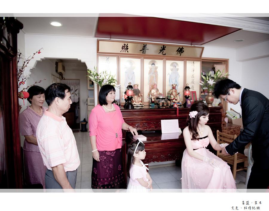 富盛&宜君_039