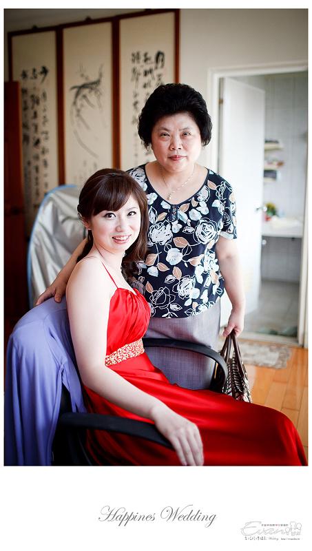 婚禮攝影-Ivan & Hele 文定_061