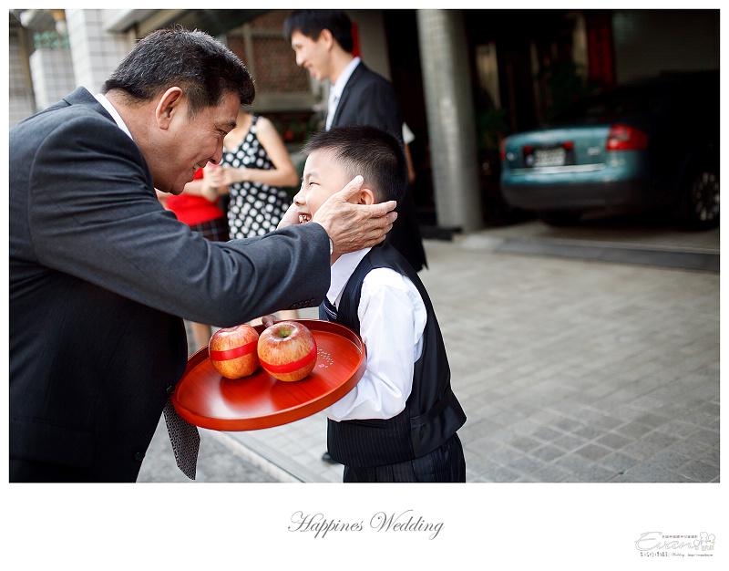 婚禮攝影-Ivan & Hele 文定_063