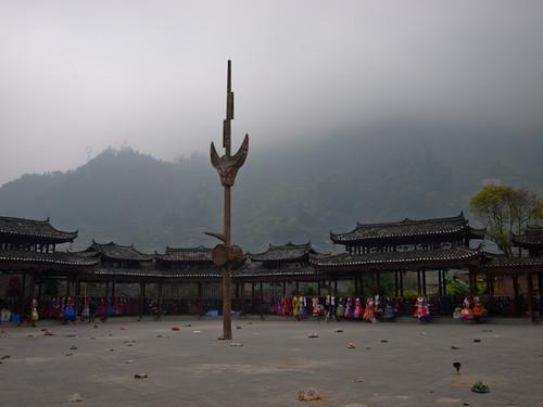 Xijiang - Plaza principal