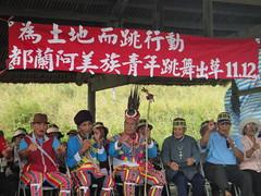 部落歷屆頭目及耆老們也來為青年們打氣,共同捍衛部落傳統的海祭場