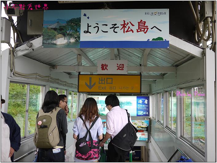 松島さかな市場-9.jpg
