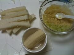 とらちゃんの昼御飯