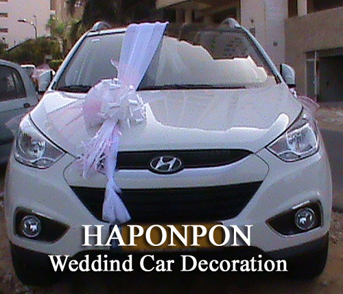 The Worlds Best Photos Of Decorations And Weddingcar Flickr Hive Mind