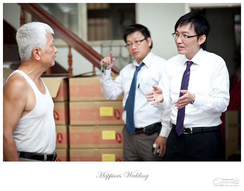 [婚禮攝影]致仲與秀騏 文定之喜_0011