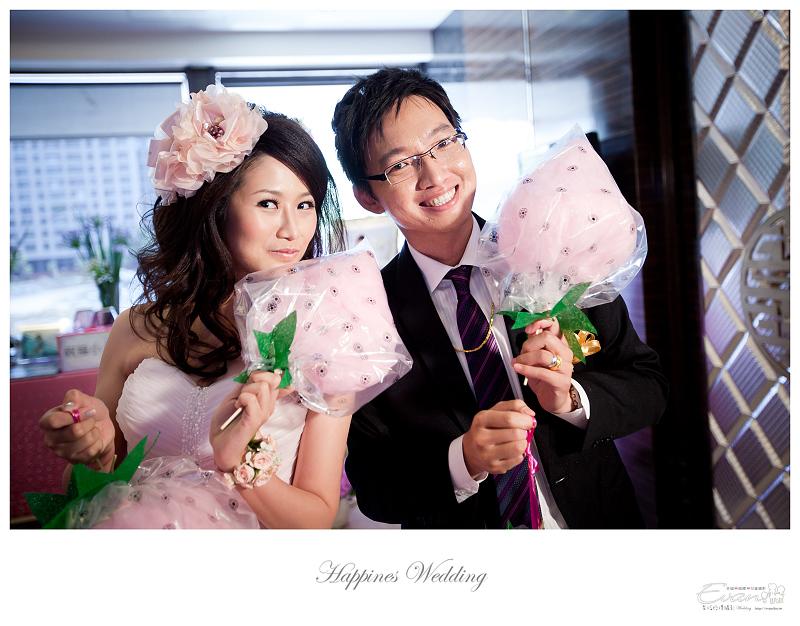[婚禮攝影]致仲與秀騏 文定之喜_0153