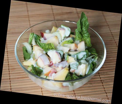 Peach & selery salad