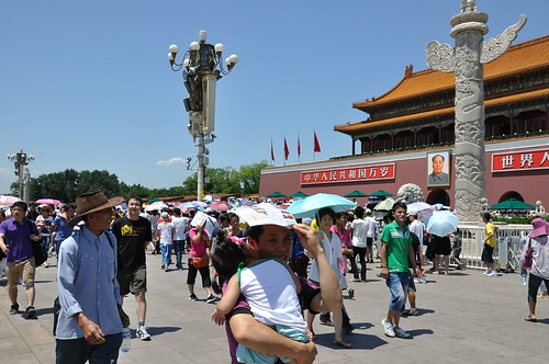 TianAn Men