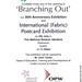 """Branching Out "" Invititation Leaflet"