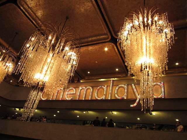 Cinemalaya at CCP