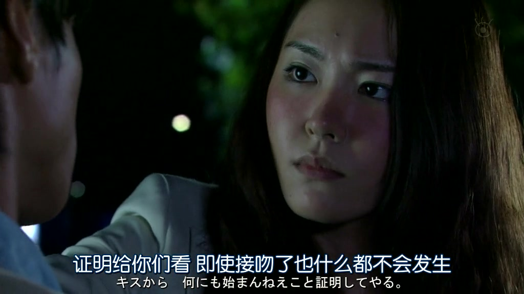 人人-全開Girl-02.mkv_20110724_200317.jpg
