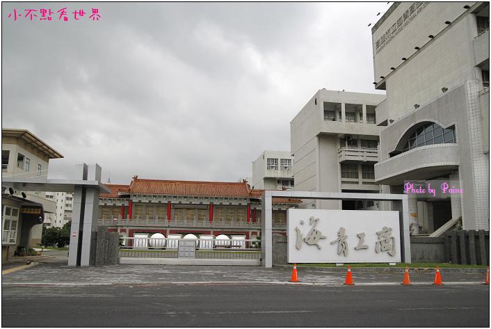 左營自助新村 (5)h.jpg