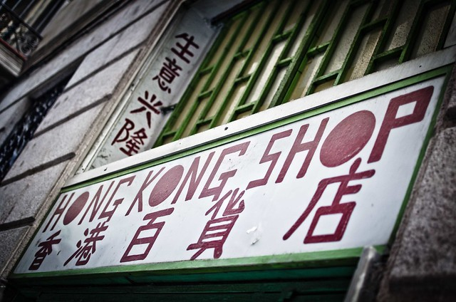 hong kong shop