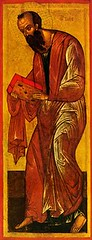 11 Apostle Paul (indiariaz) Tags: student truth worship peace christ god prayer divine master turban sheikh understanding sheik divinity surrender innerlight samadhi guru eternal enlightened disciple chela guruji liberated transitory christlike supplication glorify shaykh secretoflife depthofunderstanding