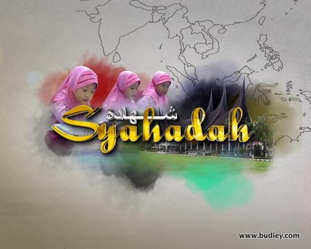 Syahadah Musim ke-7 bermula 30 Julai 2011 jam 6.30 petang di TV 1 dan 4.00 petang di TV2.