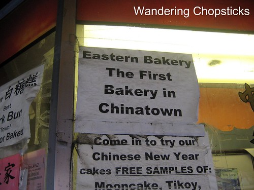 5 Eastern Bakery - San Francisco (Chinatown) 5