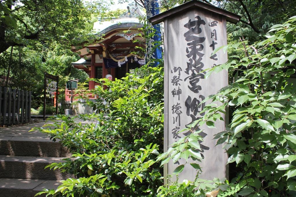 TamachiHamamatsucho Walking Guide (3)