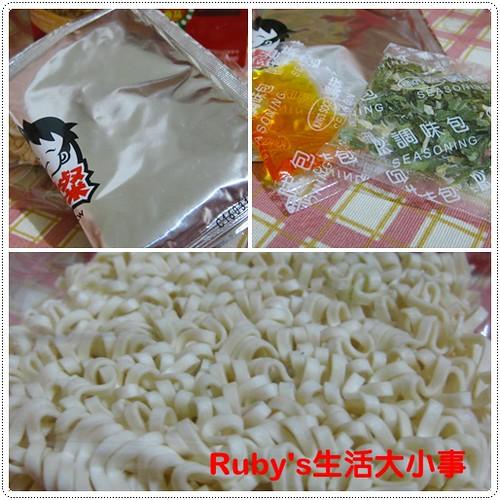 阿燦乾麵 (10)