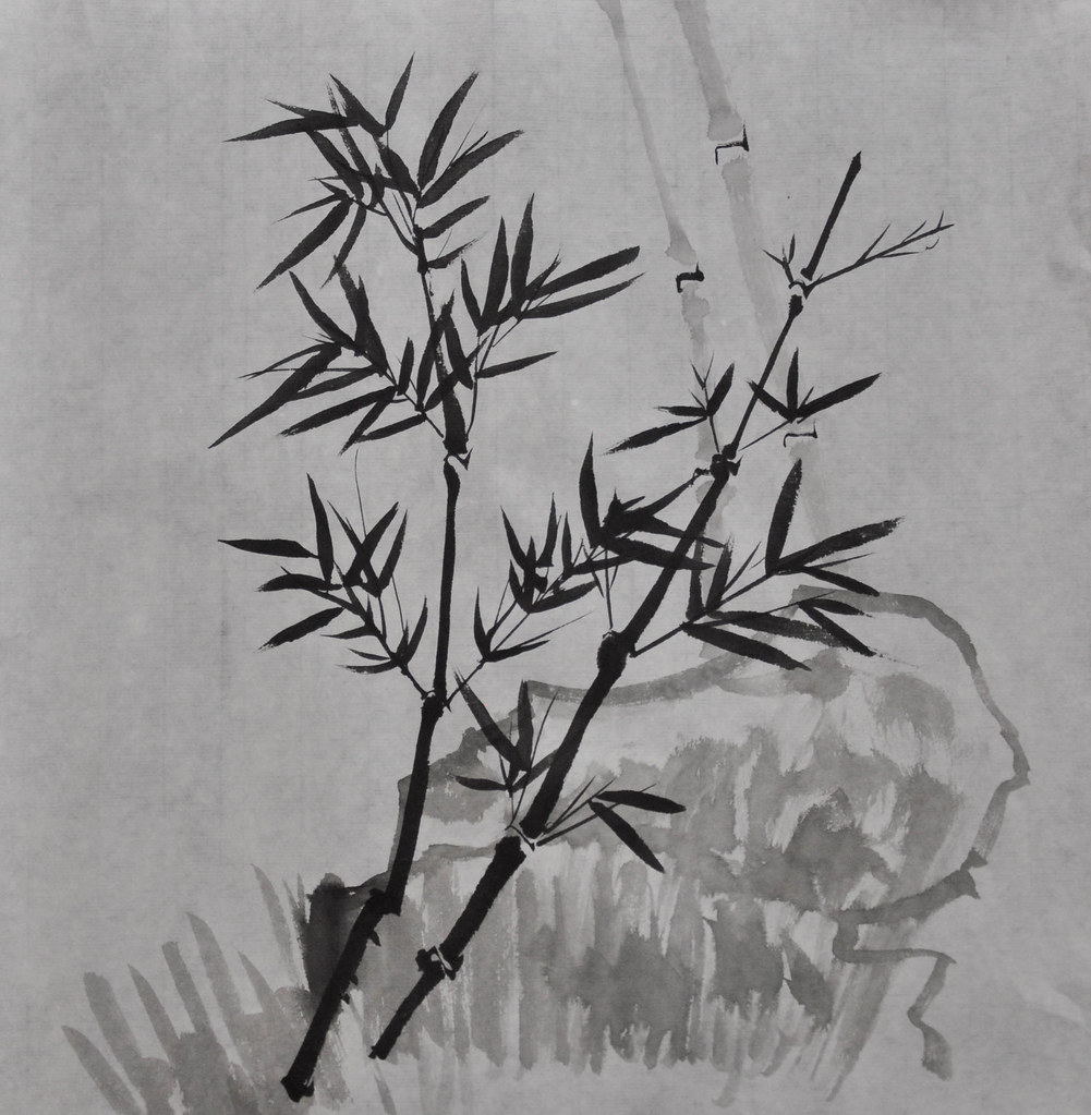 Bamboo 竹 ...