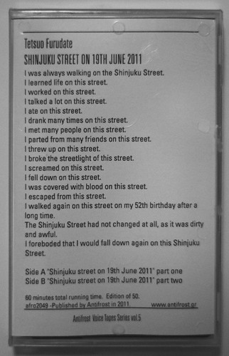 afro2049: Tetsuo Furudate - Shinjuku Street on June 19th, 2011