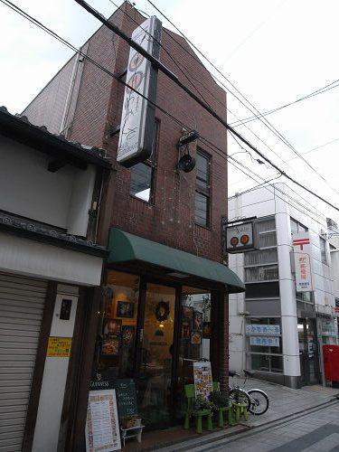 cafeWAKAKUSA@きたまち-01