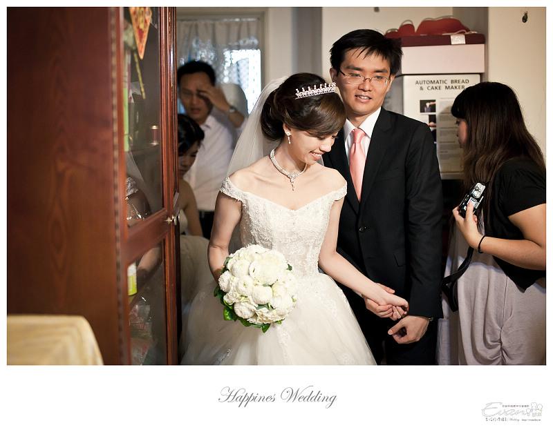 [婚禮紀錄]祥豐&京樺婚禮全紀錄_089