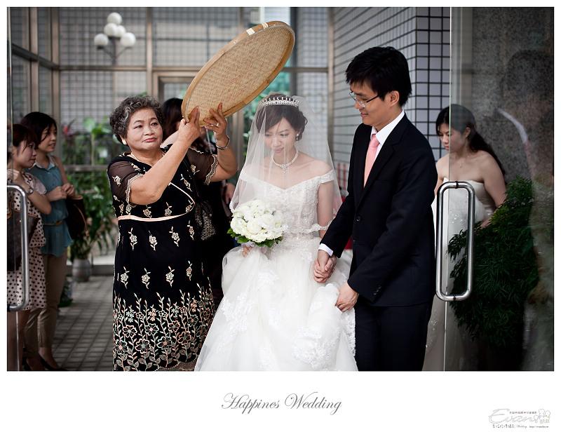 [婚禮紀錄]祥豐&京樺婚禮全紀錄_102