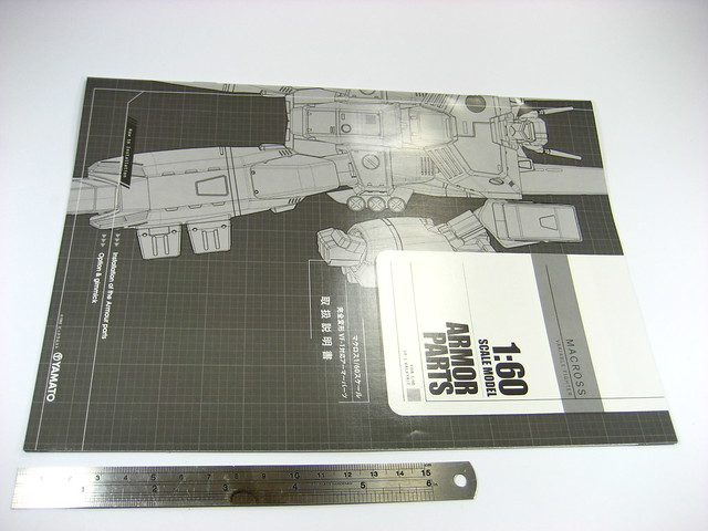 1/60 GPB-1S for VF-1 Valkyrie by Yamato Toys