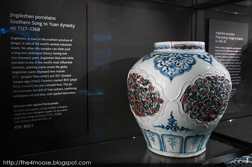 British Museum - Chinese Ceramics (Room 95)