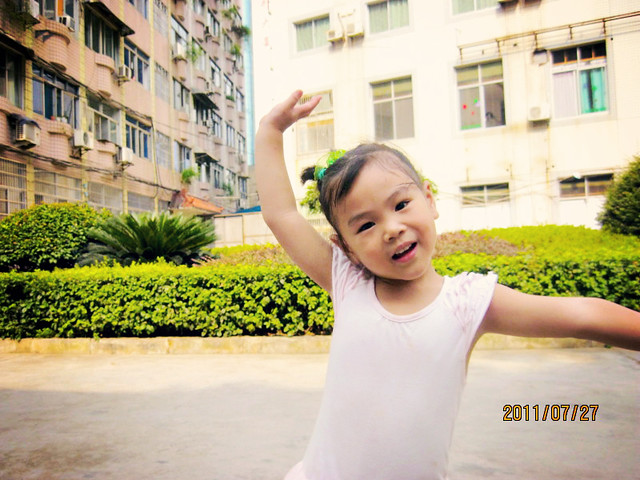 N557-Zhang Gu Yu7velvet