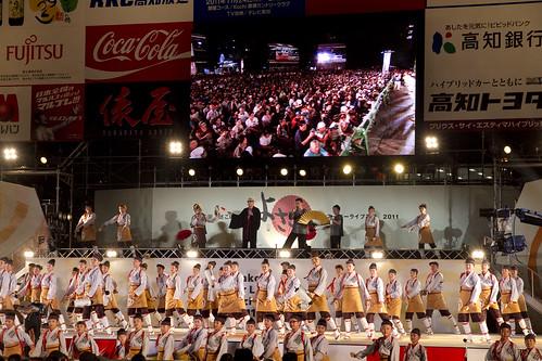 yosakoi_festival_zenyasai_2011