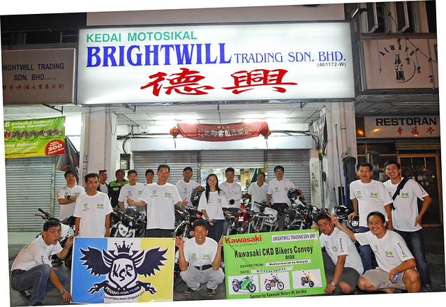 Brightwill Trading group photo