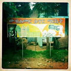 One of picture stolen! Jinka Ethiopia (Hipstamatic) (Eric Lafforgue) Tags: apple square tribo iphone äthiopien etiopia ethiopie etiopía 1694 エチオピア etiopija ethiopië 埃塞俄比亚 etiopien etiópia 埃塞俄比亞 etiyopya אתיופיה эфиопия 에티오피아 αιθιοπία 이디오피아 種族 етиопија 衣索匹亚 衣索匹亞 hipstamatic اتیوپی