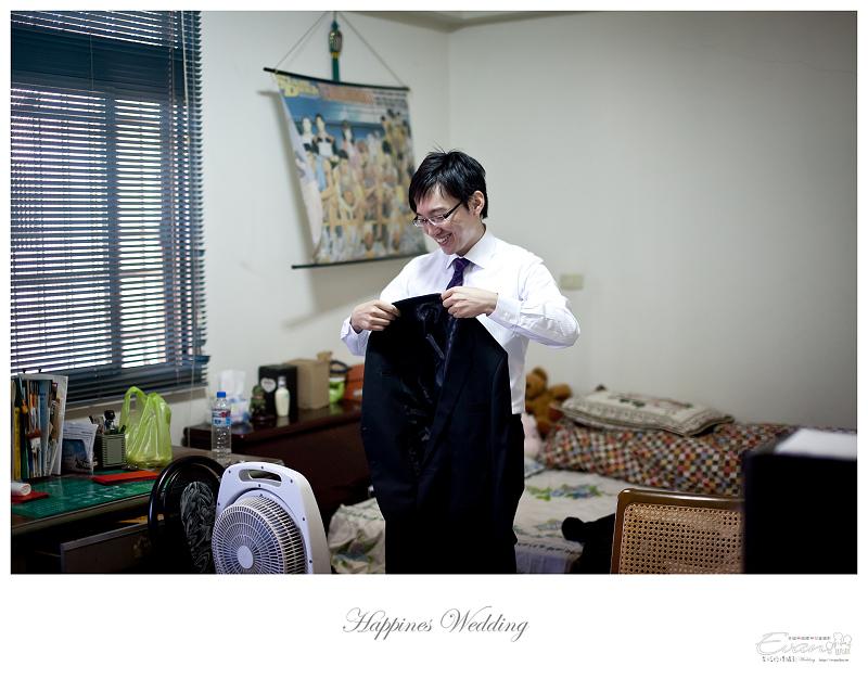 [婚禮攝影]致仲與秀騏 文定之喜_0009