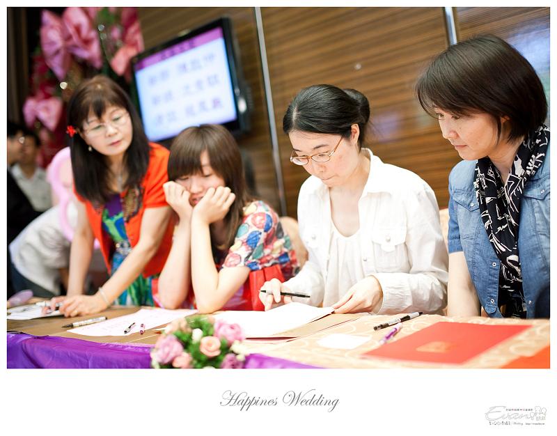 [婚禮攝影]致仲與秀騏 文定之喜_0122