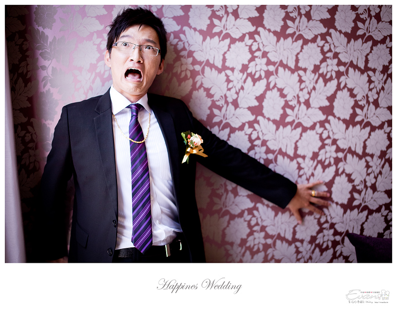 [婚禮攝影]致仲與秀騏 文定之喜_0129