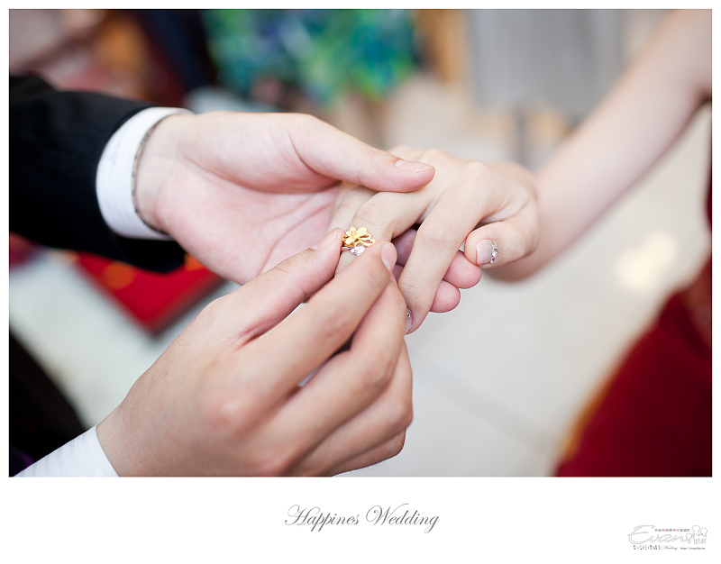 [婚禮攝影]致仲與秀騏 文定之喜_0087