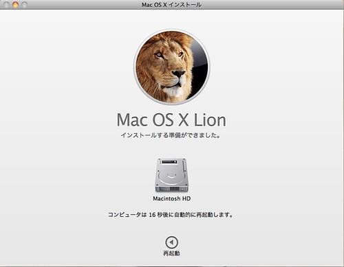 スクリーンショット(2011-07-20 22.14.19)
