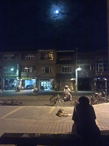 moon wait
